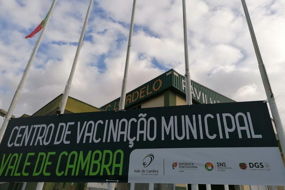 Centro de Vacinação de Vale de Cambra