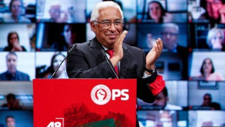 António Costa celebra 48.º aniversário do Partido Socialista
