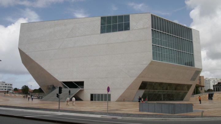 Teatro Nacional São João, Casa da Música, Museu Nacional de Soares dos Reis e Jardim Botânico serão palco de unidades curriculares da UP