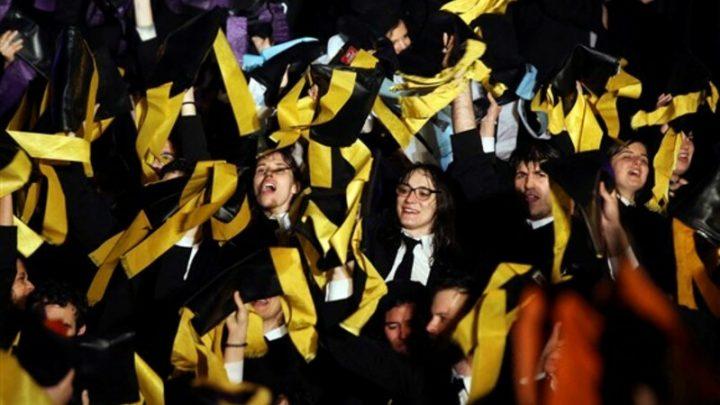 Centenário da Queima das Fitas do Porto chega aos estudantes através de um palco digital